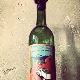 Open Bottle: Del Maguey Barril