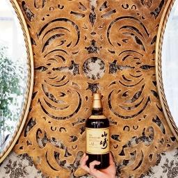 Whiskey Wednesday: The Yamazaki Price