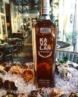 Whiskey Wednesday: The Art of Kavalan