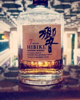 Whiskey Wednesday: Hibiki's Resonant Disappearance