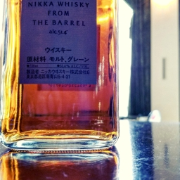 Whiskey Wednesday: Nikka From The Barrel and to the US