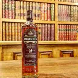 Whiskey Wednesday: The Old Bushmill's Story